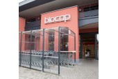 Biocap - Bouge