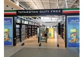 Kazan Airport Duty Free